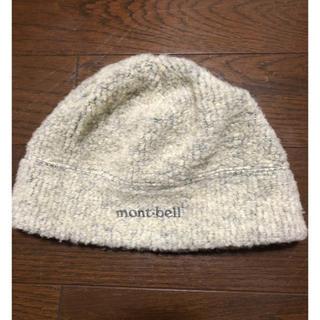 モンベル(mont bell)のmont bellニット帽(ニット帽/ビーニー)
