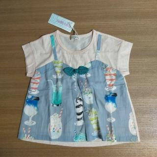 KP - 新品 トロワラパン Tシャツ 100