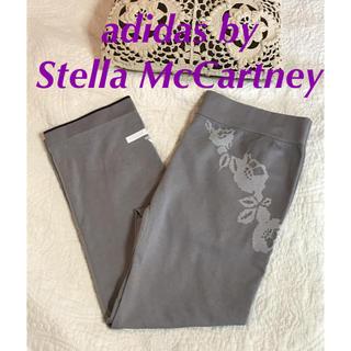 アディダスバイステラマッカートニー(adidas by Stella McCartney)の美品!アディダス バイ ステラマッカートニー レギンス パンツ OT (M〜L)(ヨガ)