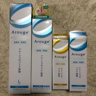 アルージェ(Arouge)の新品 アルージェ(美容液)