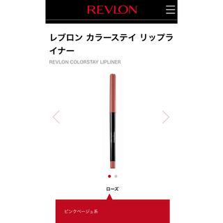 レブロン(REVLON)のレブロン カラーステイ リップライナー 101、102(リップライナー)