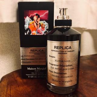 マルタンマルジェラ(Maison Martin Margiela)のメゾン  マルタンマルジェラ 香水レプリカ(香水(女性用))