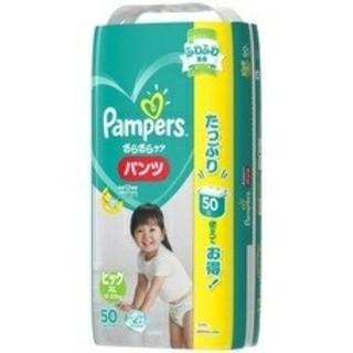 パンパースbig50枚×6パック(ベビー紙おむつ)