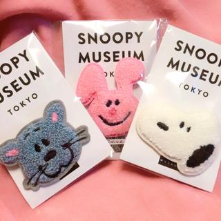 スヌーピー(SNOOPY)のスヌーピー ミュージアム 限定 さがら織 バッジ ピーナッツ(キャラクターグッズ)