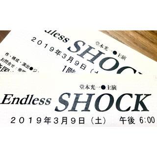 Endless SHOCK 3/9 1枚 チケット 堂本光一(ミュージカル)