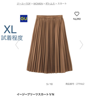 GU - プリーツスカート ブラウン 茶色  イージープリーツスカート vn