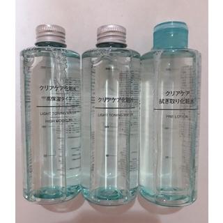 ムジルシリョウヒン(MUJI (無印良品))の無印良品 クリアケア化粧水3本(化粧水 / ローション)