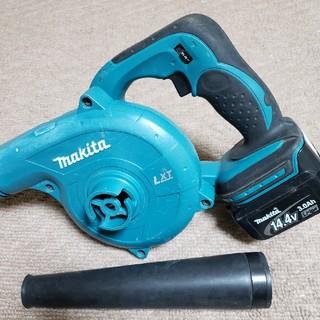 マキタ 充電式ブロア14.4V 中古(工具/メンテナンス)