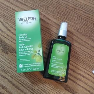 ヴェレダ(WELEDA)の新品未開封♡WELDA ホワイトバーチボディオイル(ボディオイル)