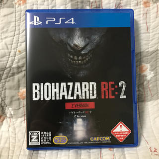 PlayStation4 - バイオハザード