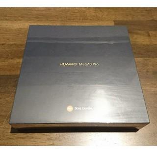 アンドロイド(ANDROID)のHuawei Mate 10 Pro ミッドナイトブルー (mate10pro)(スマートフォン本体)