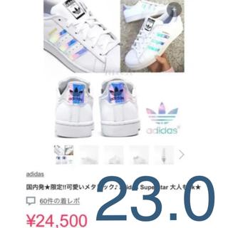 アディダス(adidas)のアディダス SUPERSTAR J 23.0(スニーカー)
