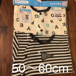 西松屋 - ☆205☆半袖 コンビドレス 50〜60cm