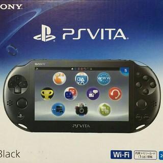 PlayStation®Vita(PCH-2000シリーズ) Wi-Fiモデル
