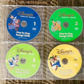 ディズニー(Disney)のERIKAJU☆様専用品です(知育玩具)
