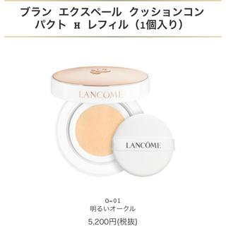 LANCOME - ランコム クッションファンデ O-01