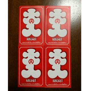ラウンドワン 大入 割引 クーポン券 4冊セット +おまけ(ボウリング場)