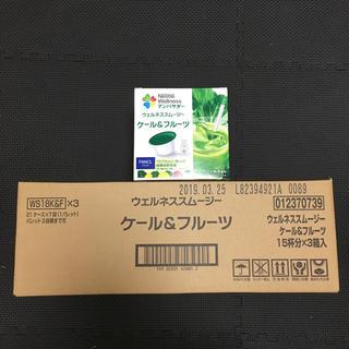 ネスレ(Nestle)のウェルネススムージー ケール&フルーツ(青汁/ケール加工食品 )