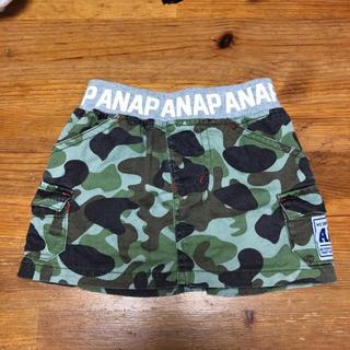 アナップキッズ(ANAP Kids)のスカート(その他)