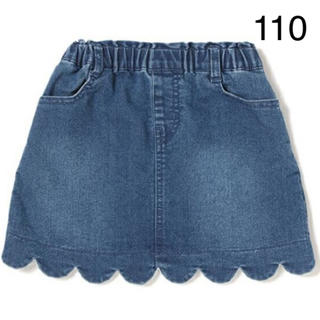 petit main - プティマイン  デニムスカート スカラップ 110 新品
