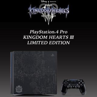 PlayStation4 - ps4 pro キングダムハーツ リミテッドエディション 最安値