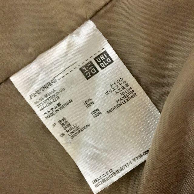 UNIQLO(ユニクロ)のUNIQLO ユニクロ マウンテンパーカー メンズのジャケット/アウター(マウンテンパーカー)の商品写真
