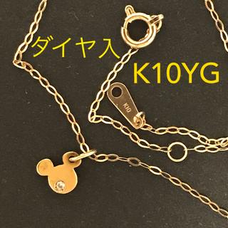 ディズニー(Disney)のディズニー ミッキーシェイプ  K10 ダイヤ ネックレス(ネックレス)