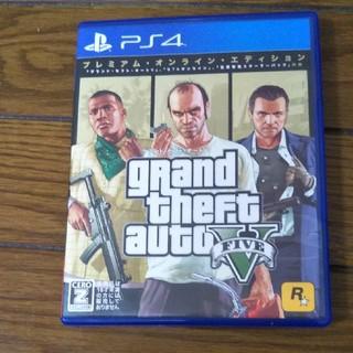 PlayStation4 - ps4グランドセフトオート5