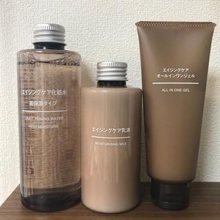 ムジルシリョウヒン(MUJI (無印良品))の無印良品 エイジングケア 3品セット(化粧水 / ローション)