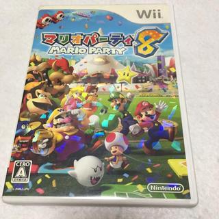Wii - マリオパーティ8