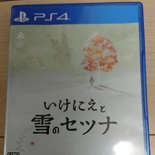 PlayStation4 - いけにえと雪のセツナ