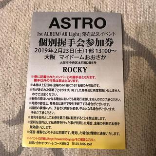 MM様専用(K-POP/アジア)