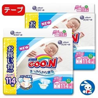 グーン テープ 新生児(ベビー紙おむつ)