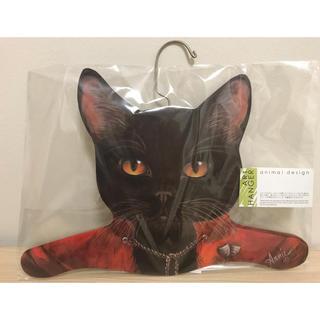 黒猫のハンガー (その他)