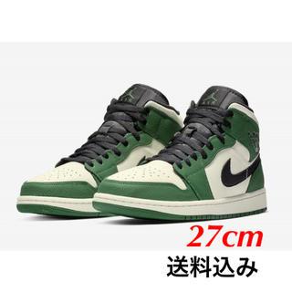 NIKE - 最安値 NIKE AIR JORDAN 1 MID PINE GREEN 27