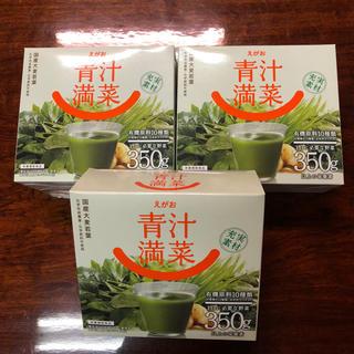 エガオ(えがお)のえがお 青汁満歳 3箱(青汁/ケール加工食品 )