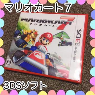 ニンテンドー3DS - マリオカート7 3DSソフト