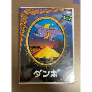 Disney - ダンボ DVD