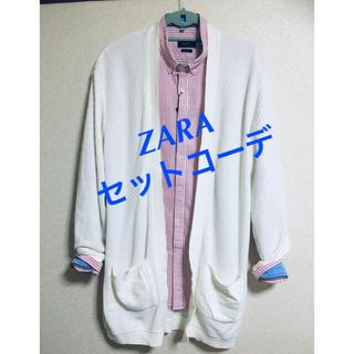 ZARA - ザラ(ZARA)/ロング丈カーディガン•長袖ストライプシャツ/セットコーデ