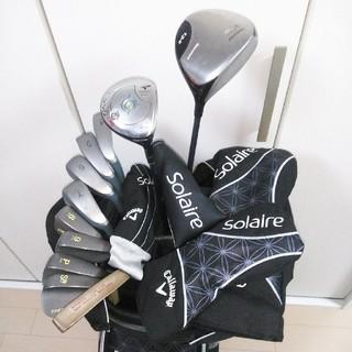 キャロウェイ(Callaway)の本日中限定値下今年からゴルフを始める方におすすめゴルフクラブセット レディース (クラブ)