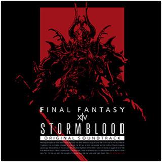 FF14 サウンドトラック アルバム(ゲーム音楽)