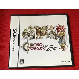 スクウェアエニックス(SQUARE ENIX)のクロノトリガー DS版(携帯用ゲームソフト)