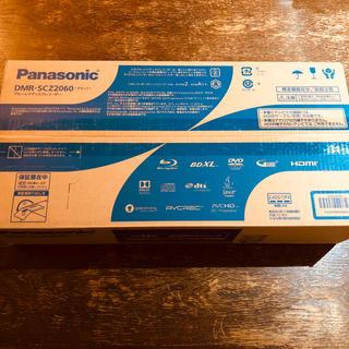 パナソニック(Panasonic)のDMR-SCZ2060 ② クーポン利用で85,500円(ブルーレイレコーダー)