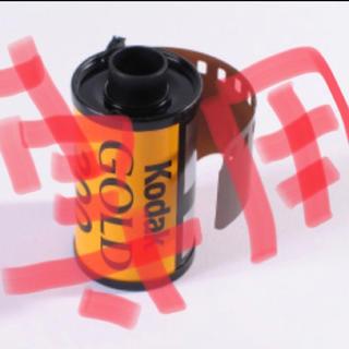 フジフイルム(富士フイルム)のネガフィルム現像(フィルムカメラ)