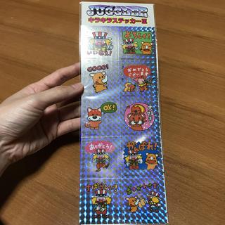 キタデンシ(北電子)のジャグラー キラキラステッカーIII(非売品)(パチンコ/パチスロ)