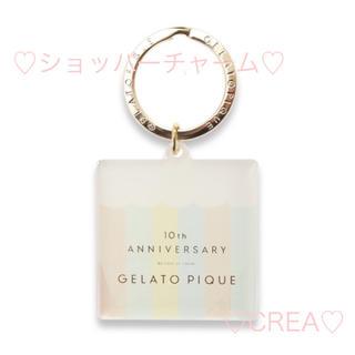 gelato pique - ♥️人気完売商品♥️ジェラートピケ【10th】ショッパーチャーム OWHT