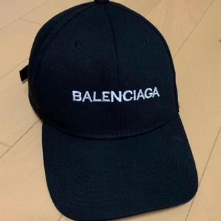 バレンシアガ(Balenciaga)のバレンシアガ キャップ ユニセックス(キャップ)