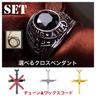 メンズミニタリー リング  13号(リング(指輪))