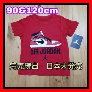 ナイキ(NIKE)のキッズ JORDAN TEE(Tシャツ/カットソー)