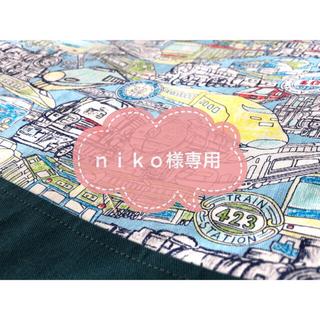 niko様専用!レッスンバッグ、上履き入れ、お着替え袋、コップ袋 手書き風電車柄(バッグ/レッスンバッグ)